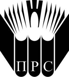 logo-regional-library-petko-rachev-slaveikov